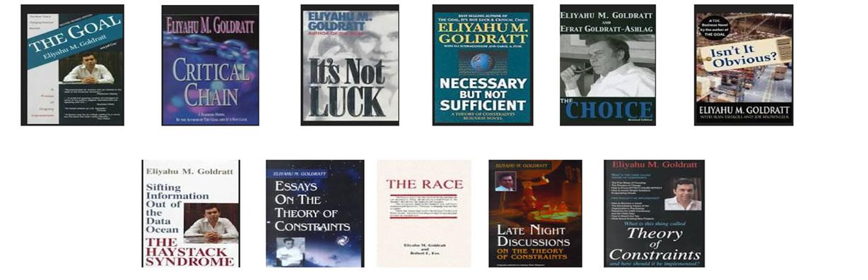 Книги за TOC