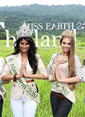 Miss Earth 2011 -