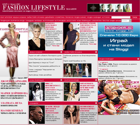 Fashion Lifestyle Magazine