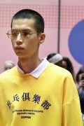Photo 1 from album Li-Ning Menswear Spring Summer 2020 show